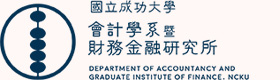 Department of Accountancy and Graduate Institute of Finance, NCKU